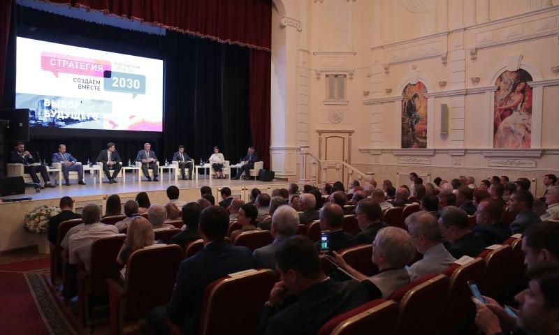 Более 500 предложений  поступило в проект Стратегии-2030 за время обсуждения