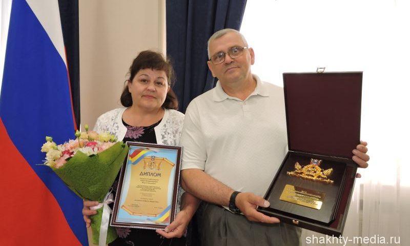 Шахтинская семья Слабосницких награждена знаком губернатора Ростовской области «Во благо семьи и общества»