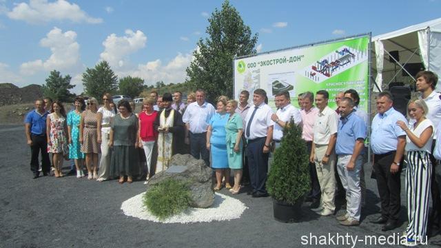 Рядом с Шахтами построят экологический отходоперерабатывающий комплекс