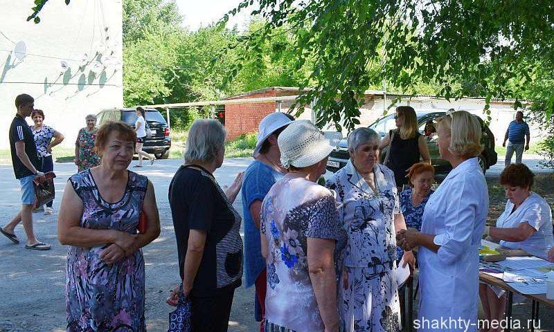 """Завтра, 19 июля, шахтинцев приглашают на очередную """"Прогулку с доктором"""""""