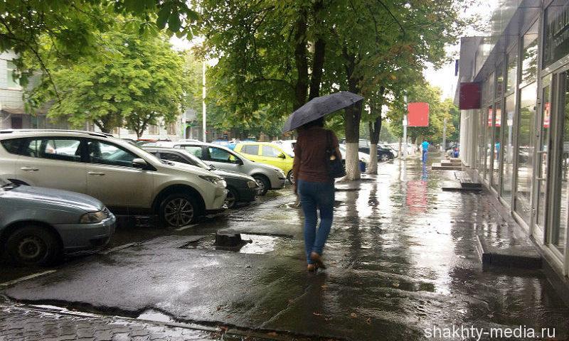 На выходных шахтинцам обещают сильный ветер и дожди