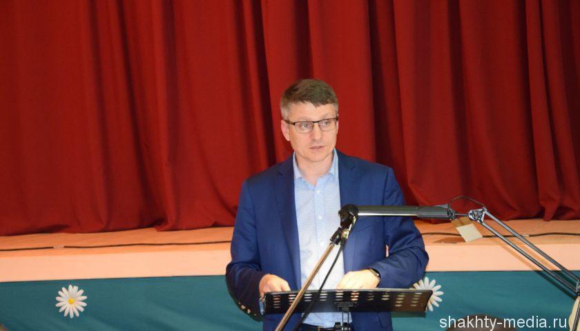 Глава администрации г. Шахты провел встречу с жителями поселка Аютинский