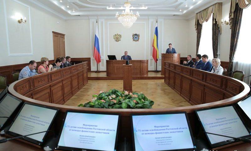 В честь 75-летия  освобождения Ростовской  области прогремит салют
