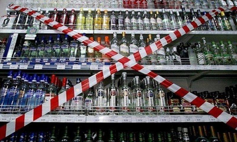 3 сентября будет действовать запрет на розничную продажу алкогольной продукции на территории Ростовской области
