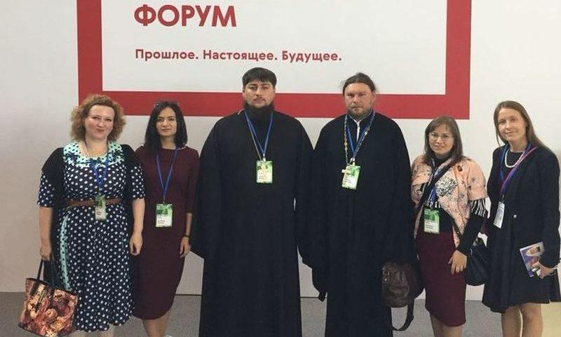 Делегация Шахтинской епархии приняла участие в работе III Международного православного молодежного форума в Москве