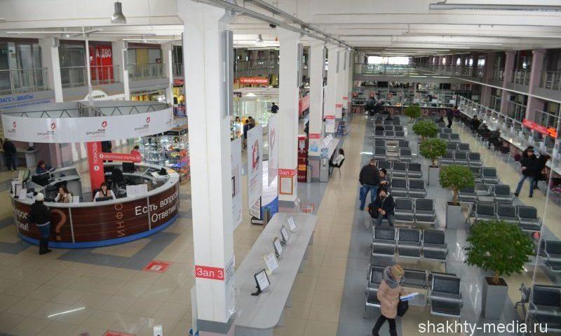В центральном  МФЦ г. Шахты (Город будущего) с 1 сентября 2018 года будет установлен новый режим работы