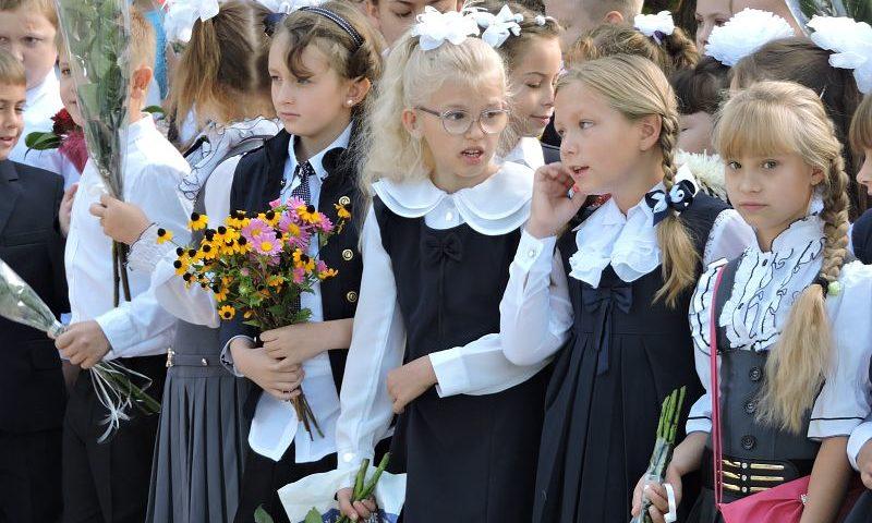 В шахтинских школах День знаний отметят 1 сентября