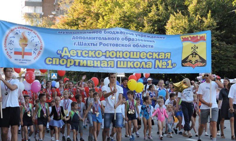 По центральной улице города Шахты прошло праздничное шествие в честь Дня шахтера и Дня города (ВИДЕО)