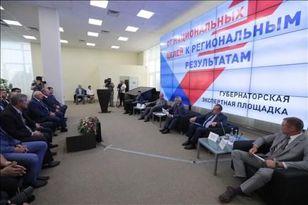 Новые телекоммуникационные технологии станут основой развития цифровой экономики Ростовской области