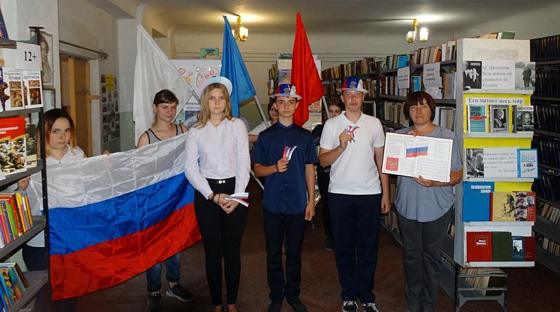 Шахтинской молодежи рассказали о праздновании Дня Государственного флага России