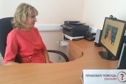 Областной Пенсионный фонд присоединился к региональному проекту «Правовая помощь онлайн»