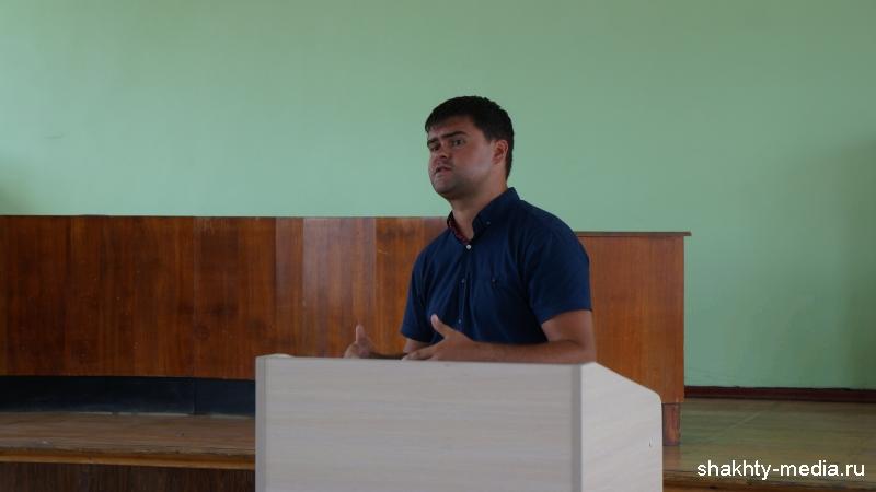 Шахтинская молодежь обсудила стратегию развития города