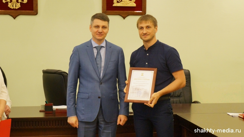Награждены лучшие муниципальные служащие города Шахты