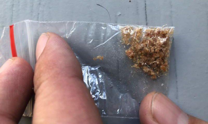 В Шахтах сотрудники транспортной полиции изъяли из незаконного оборота наркотическое средство