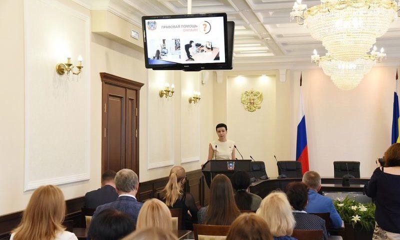 Инновации комитета по законодательству станут нормой для донского парламента