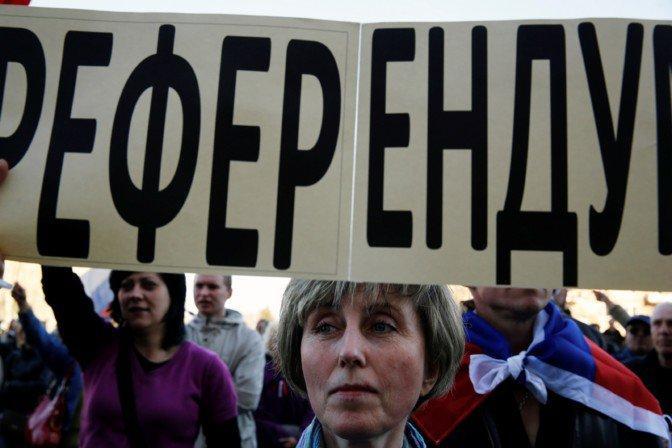 Монополия протеста: ростовские коммунисты хотят быть единственными организаторами референдума по пенсионной реформе