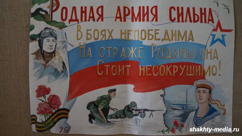 В Шахтах поздравили ветеранов с 75-летием освобождения Ростовской области и наградили победителей конкурса рисунков