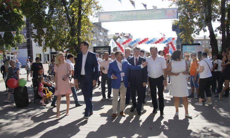 """VIII выставка-ярмарка  """"Шахты-ЭКСПО"""" собрала производителей из соседних городов и районов"""