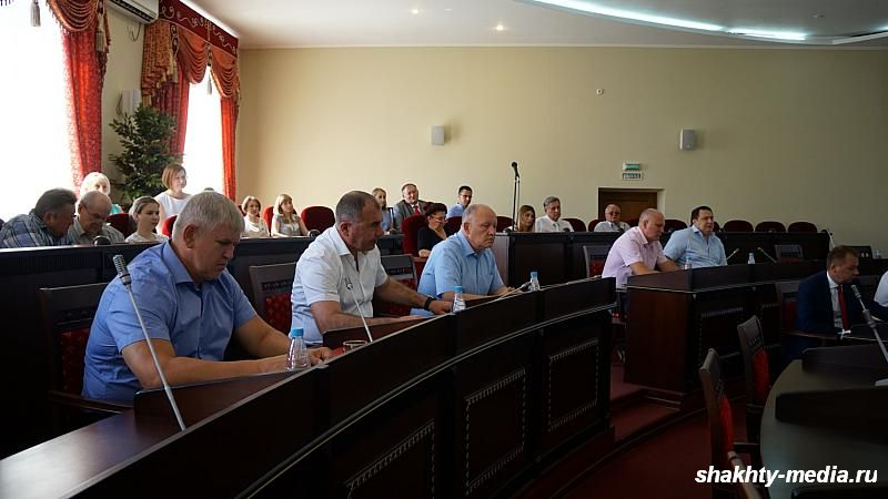 Два вопроса рассмотрят депутаты на внеочередном заседании городской Думы г.Шахты 14 августа