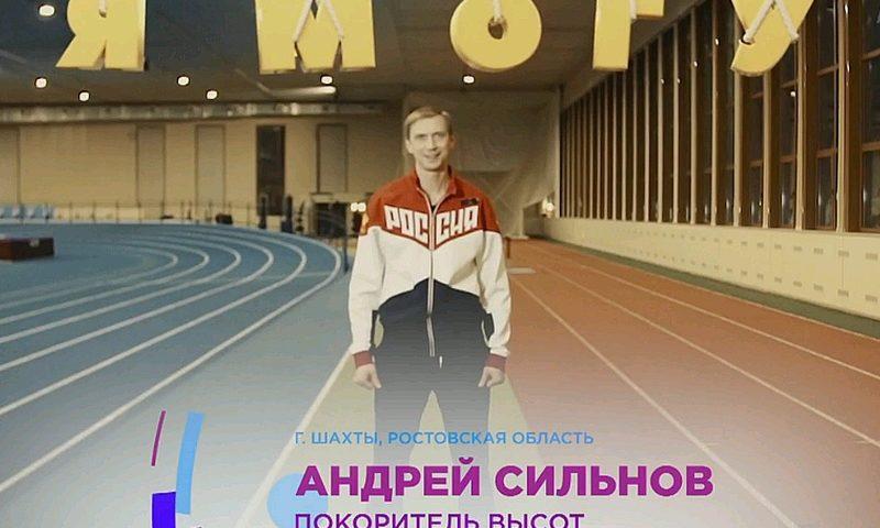 Андрей Сильнов: «Нельзя себя жалеть»
