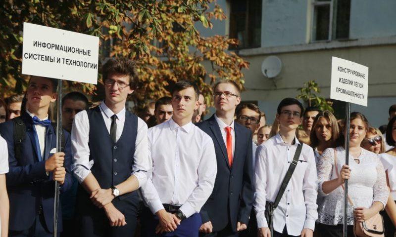 В ИСОиП (филиал) ДГТУ в г. Шахты первокурсников торжественно посвятили в студенты