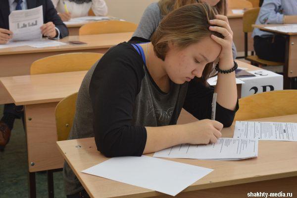 Сегодня выпускники сдали ЕГЭ по биологии и информатике
