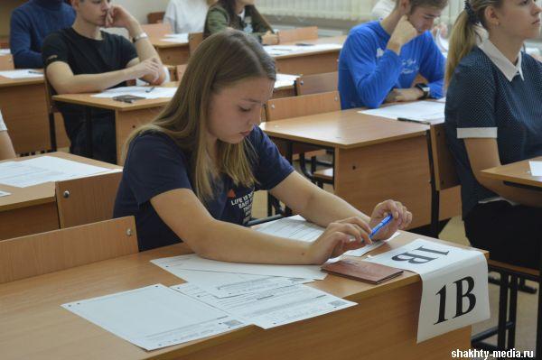 11 января стартует региональный этап всероссийской олимпиады школьников 2018-2019 учебного года