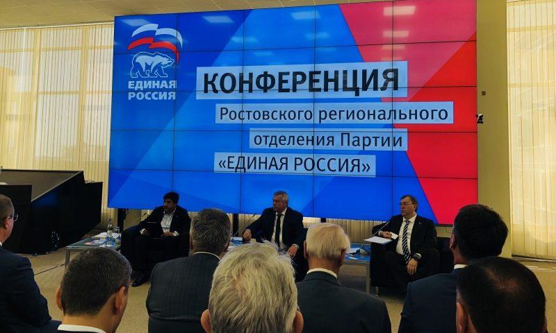 Региональная конференция работников допобразования, посвященная 100-летию системы дополнительного образования, прошла в г. Новошахтинске