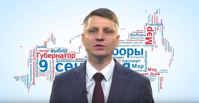 Видеообращение главы администрации Андрея Ковалева к шахтинцам