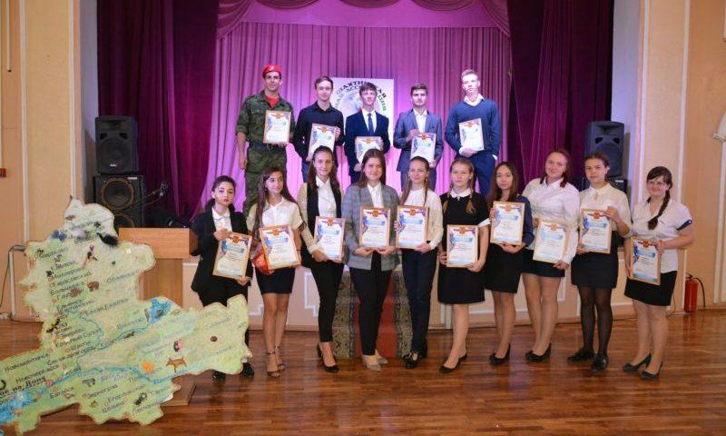 Победители конкурса «Лидер года 2018» награждены путевками во Всероссийский детский оздоровительно-образовательный центр «Смена»