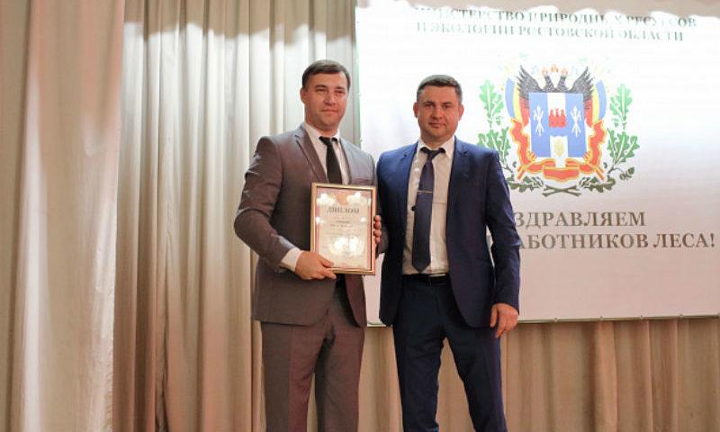 В Ростовской области поздравили работников лесного хозяйства