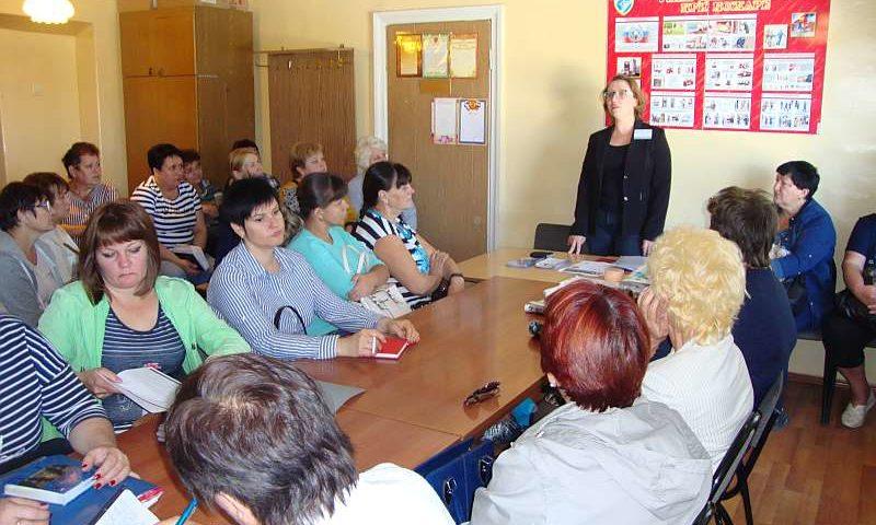 В ЦЗН г.Шахты прошла предувольнительная консультация для сотрудников ЦСО №2