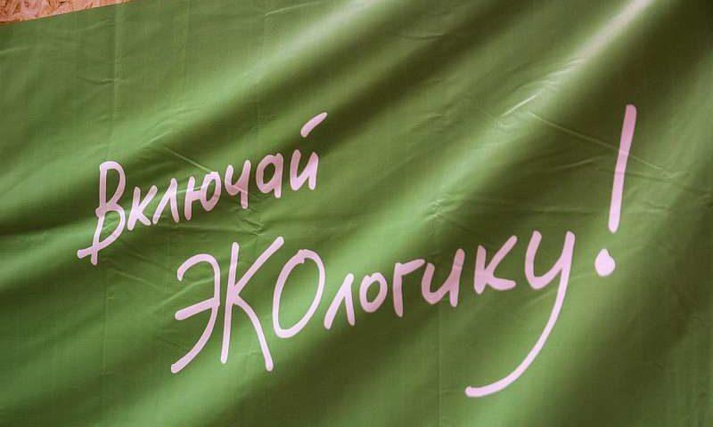 Девятый фестиваль науки Юга России впервые пройдет на Ростов-Арене
