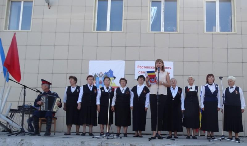 В клубе Красина г.Шахты отметили день рождения Ростовской области
