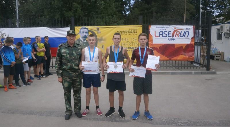 Шахтинские спортсмены заняли первые места в соревнованиях по современному пятиборью по программе «ЛАЗЕР-РАН»