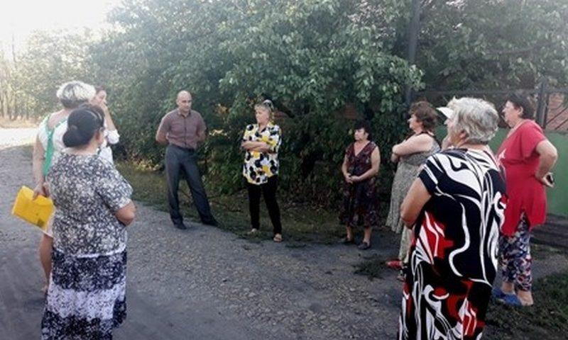 Проведена выездная встреча с жителями поселка Староазовка г.Шахты