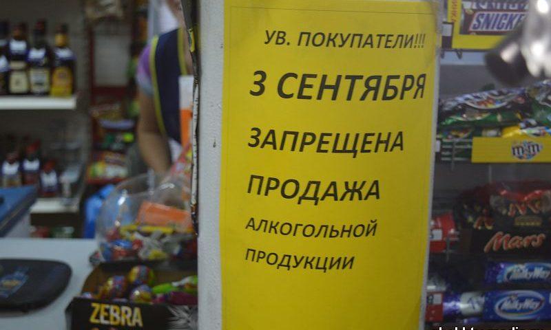 В Шахтах в День трезвости не нашли нарушителей, продающих алкоголь