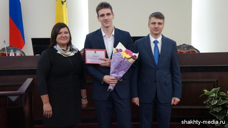 Лучшим студентам г.Шахты вручены сертификаты на получение именных стипендий администрации и городской Думы