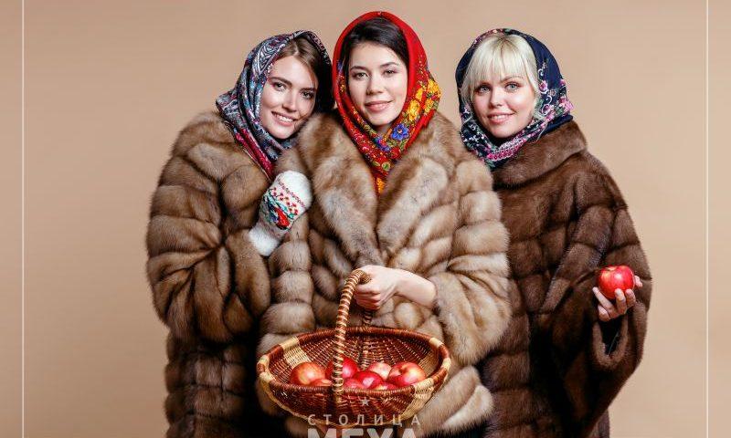 19 и 20 сентября в Шахтах последняя распродажа шуб российских фабрик по летним ценам