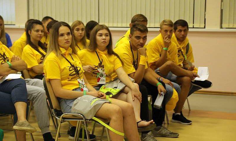 Шахтинские студенты принимают участие в форуме «Бархатный сезон»