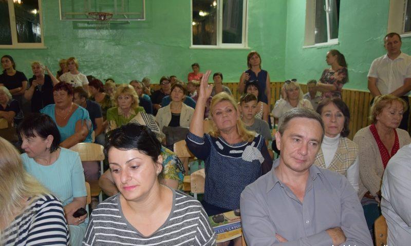Жителей города приглашают на информационную встречу в поселке Артем