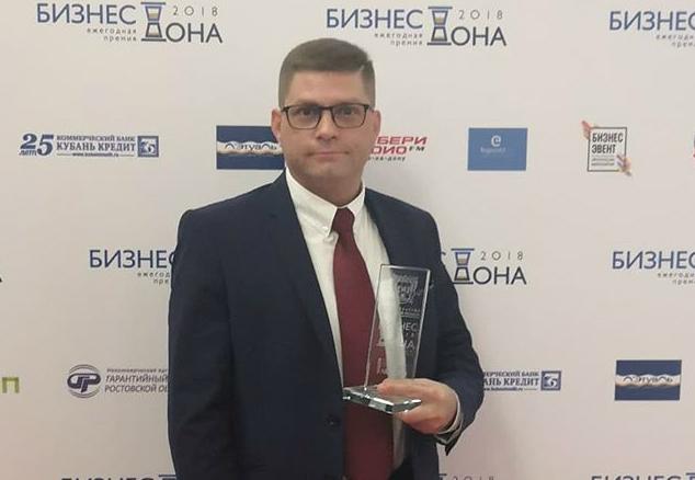 Шахтинский предприниматель Андрей Фефелов победил в конкурсе «Бизнес Дона»