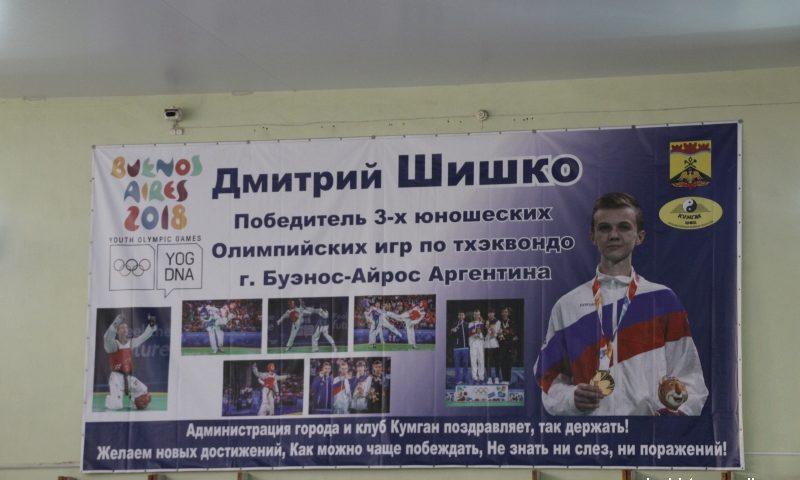 Фотография победителя юношеских Олимпийских игр Дмитрия Шишко появится на Аллее славы г.Шахты