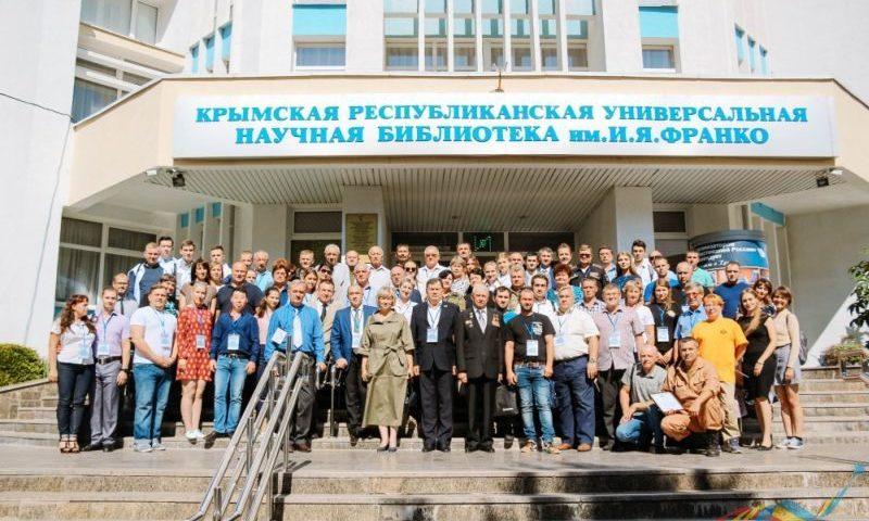 В Симферополе  в работе Межрегиональной научно-практической конференции «Роль добровольцев в истории России» приняли участие шахтинцы