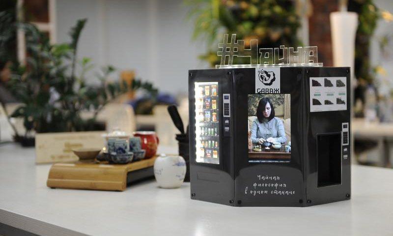 Донские изобретатели разрабатывают вендинговый аппарат для заваривания листового чая
