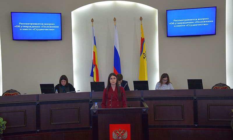Молодые парламентарии г.Шахты утвердили положения о ближайших конкурсах