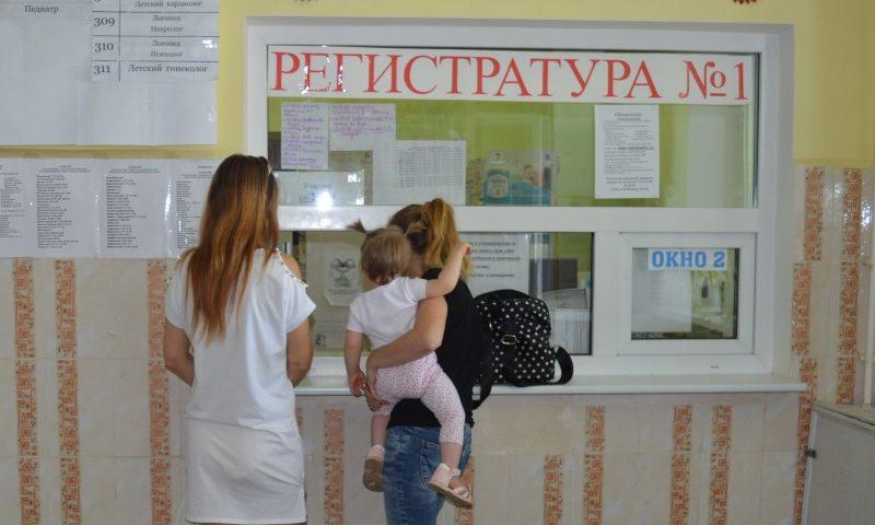 В детской городской больнице ведется запись на прием по телефону