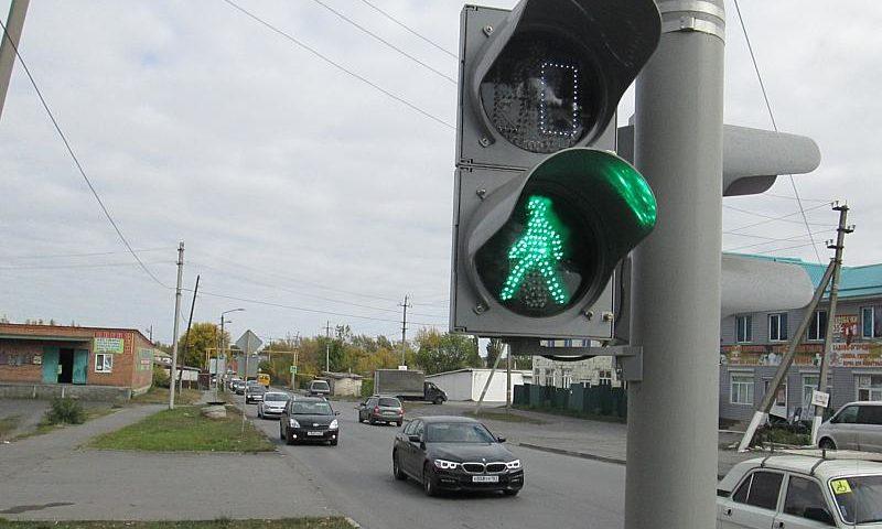На перекрестке ул. Парковая – ул. Красинская установлен светофор