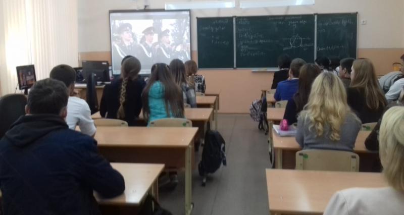 Сотрудники ГУФСИН провели профориентационный урок в школе № 14 г.Шахты