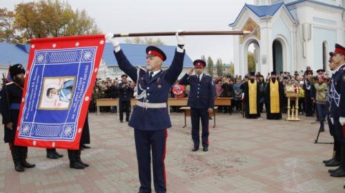 В Шахтинском казачьем кадетском корпусе проведена церемония освящения нового знамени